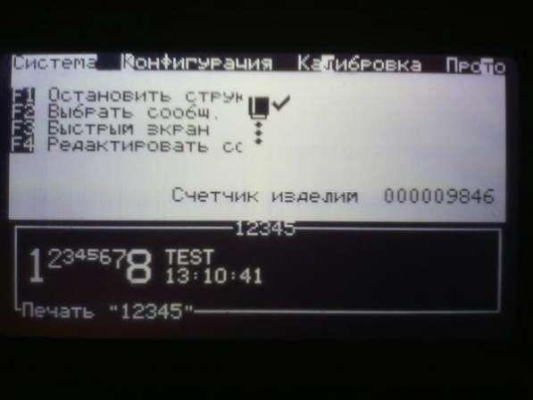 Каплеструйный принтер - маркиратор Willett 405 (430) б/у в Москве фото 5