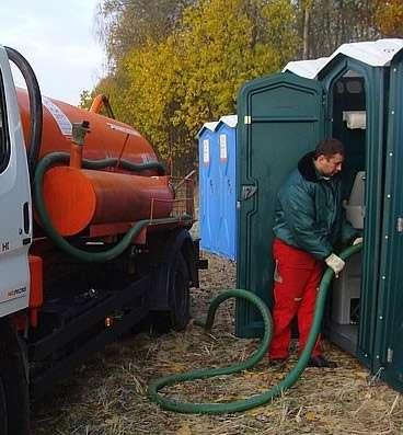 Обслуживание биотуалетов.Выкачка туалета Киев.