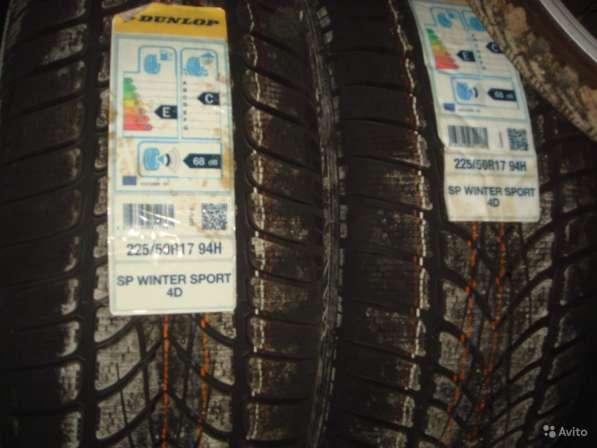 Новые немецкие Dunlop 255 40 18 Winter Sport 4D