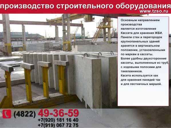 Склад-пирамида в Санкт-Петербурге фото 10