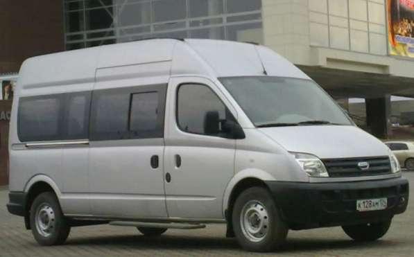 Микроавтобус: аэропорт, город, меж-город