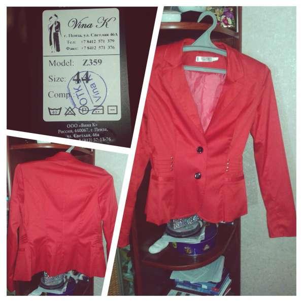 Пиджак красный