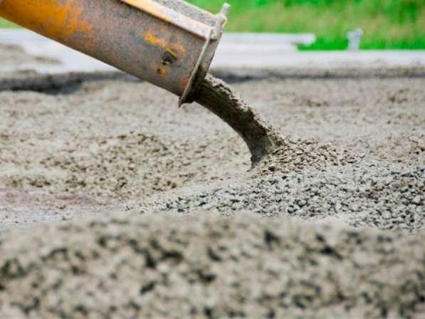 Продажа бетона, производство бетона, доставка бетона, завод