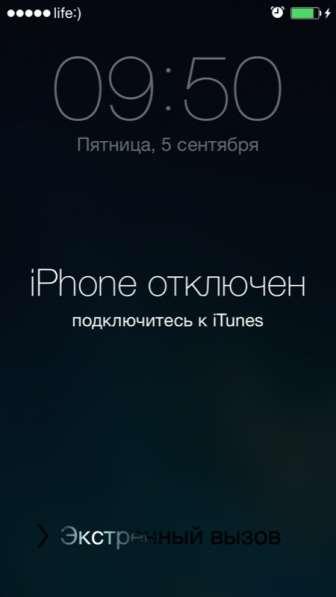 Куплю заблокированные iPhone