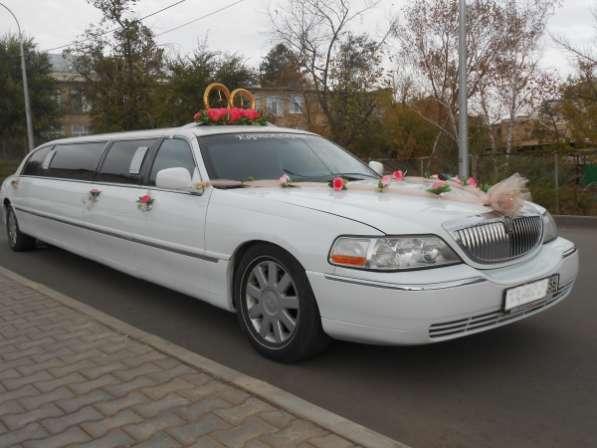 Прокат и аренда лимузина на свадьбу в Оренбурге