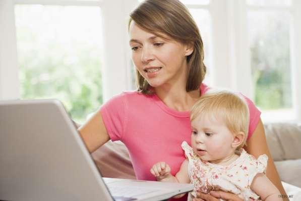 Работа для студентов и молодых мамочек.*