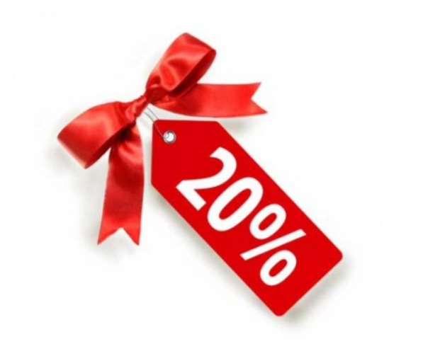 20% на любой заказ в магазине Wildberries