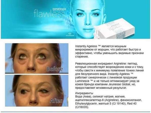 Революционное новшество в косметологии