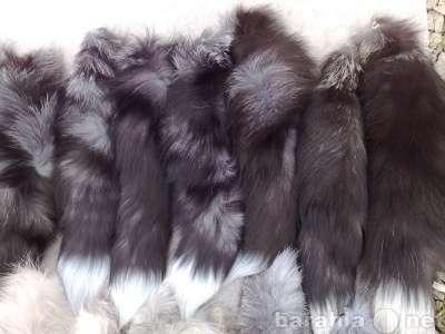 Предложение: меховые изделия Россия хвосты