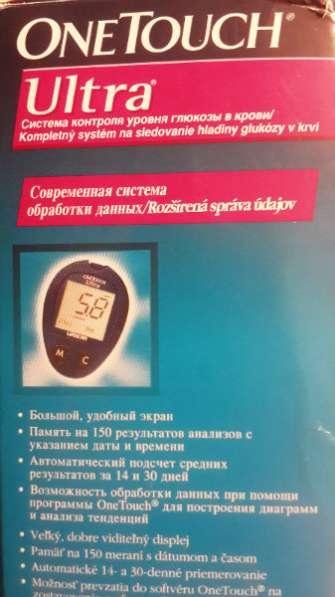 Глюкометр