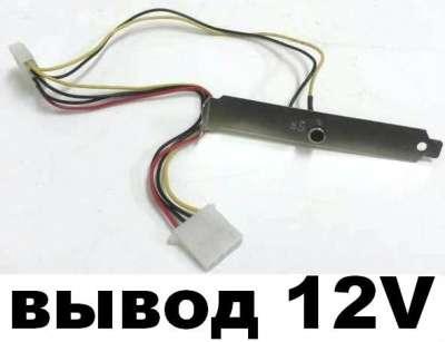 Монтажные планки с доп. портами USB, COM