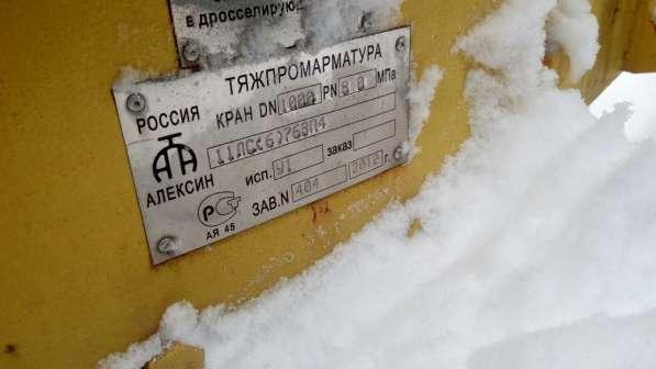 Продаются краны шаровые Тяжпромарматура большого диаметра в Екатеринбурге