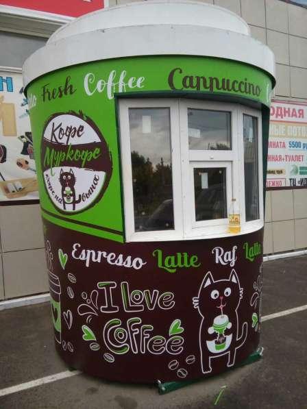 Изготовлю киоск кофейный стакан в Красноярске
