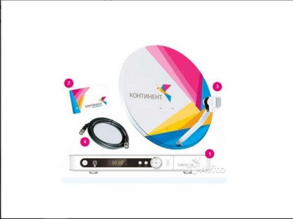 Комплект оборудования для спутникового телевидения