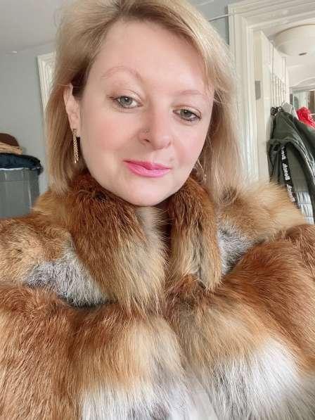 Nata, 42 года, хочет пообщаться в