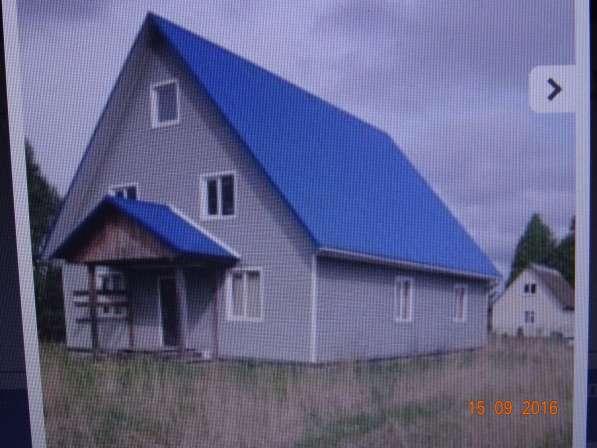 Продам дом в Можайском районе Московской области