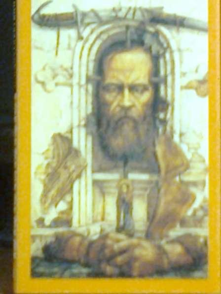 Глубокий психологизм Достоевского