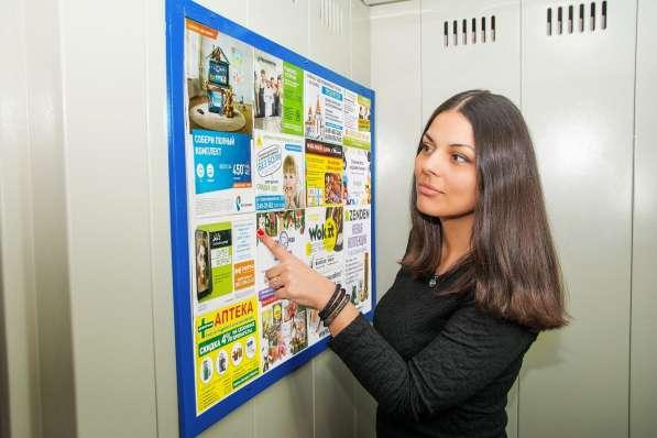 Реклама в лифтах Ростов