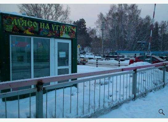 Продам павильон-шашлычную в Новосибирске фото 3