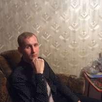 Ассистент IT-специалиста. Оператор ПК, в Нижнем Новгороде
