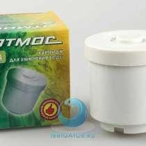 Картридж для умягчения АТМОС-2720 и АТМОС-2728, в г.Москва