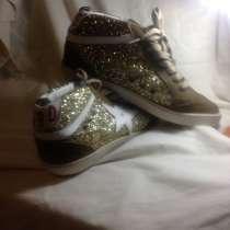 Кроссовки-ботинки замшевые с золотистым напылением, в Москве