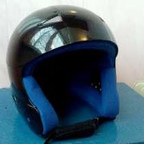 Шлем горнолыжный и очки Glissade, в Ярославле
