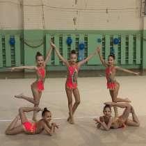 Групповые купальники для художественной гимнастики, в Уфе