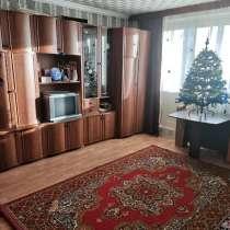Сдается отличная 1-ая квартира на Плавском проезде, в г.Москва