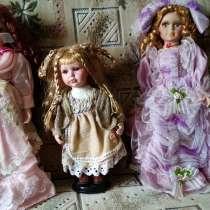 Куклы фарфоровые-коллекционные, в Твери