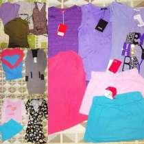 Одежда пакетом р 40-42 подойдёт девочке подростку или стройн, в Москве