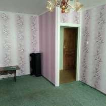 Продаю однокомнатную квартиру, в Камышине