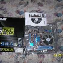 ПРОДАМ КОМПЛЕКТ МАТЬ FX 4300 ПАМЯТЬ 6GB, в Ногинске