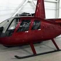 Продажа вертолета Robinson R44 Raven II (2011 г.), в Москве