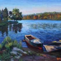 Пейзаж с лодками, в Москве
