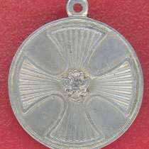 Россия медаль За спасение погибавших муляж, в Орле