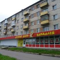 Продам 1 к. кв. ул. Б. С. Петербургская дом 24, в Великом Новгороде