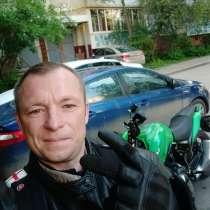 Чалый Сергей, 51 год, хочет пообщаться, в г.Либерец