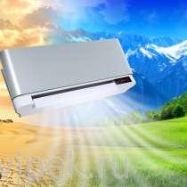 Кондиционеры, вентиляция, климатическое оборудование, сервис, в Ногинске