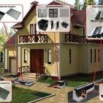 Комплект: лоток с решеткой, в Новосибирске