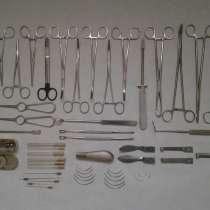 Продаю большой ветеринарный хирургический набор Н-144, в Новочеркасске