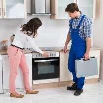 Ремонт холодильников, стиральных, посудомоечных машин, в Балашихе