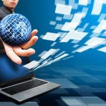 Услуги по продвижению сайтов и интернет реклама, в Москве
