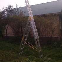 Профессиональная трехсекционная лестница, в г.Нижний Новгород