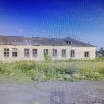 здание под разбор, в г.Кемерово