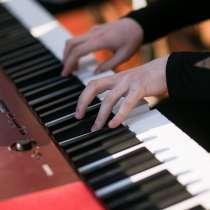 Уроки по игре на фортепиано, в Одинцово