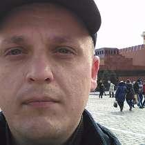 Женя, 33 года, хочет пообщаться, в Москве