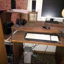 Компьютер, в Краснодаре