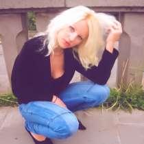Инга, 29 лет, хочет познакомиться – Ищу друга,общение,переписка, в г.Москва