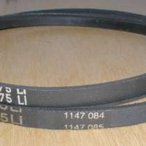 Ремни для станка HOBBYMAT (ХОББИМАТ) МД65, в Пензе